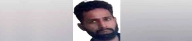 Ghaznavi Force Terrorist Operating Terror Network From Gulf Arrested By NIA At Jammu Airport