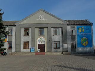 Васильківка. Вул. Першотравнева. Будинок культури