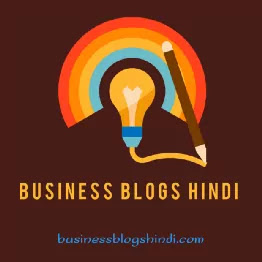 Business Blogs Hindi