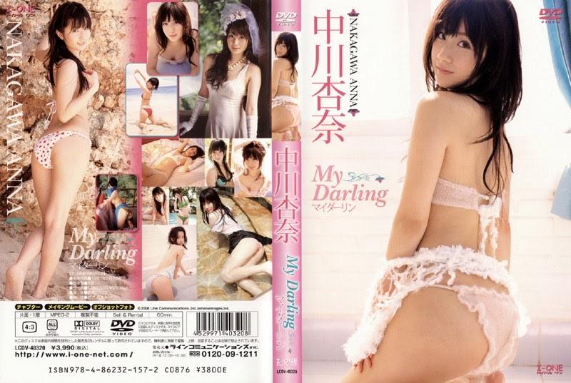 [LCDV-40320] Anna Nakagawa 中川杏奈 & My Darling [AVI/1.31GB]