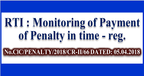 rti-monitoring-of-payment-of-penalty-in-time