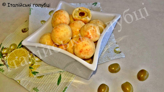 рецепт з оливками
