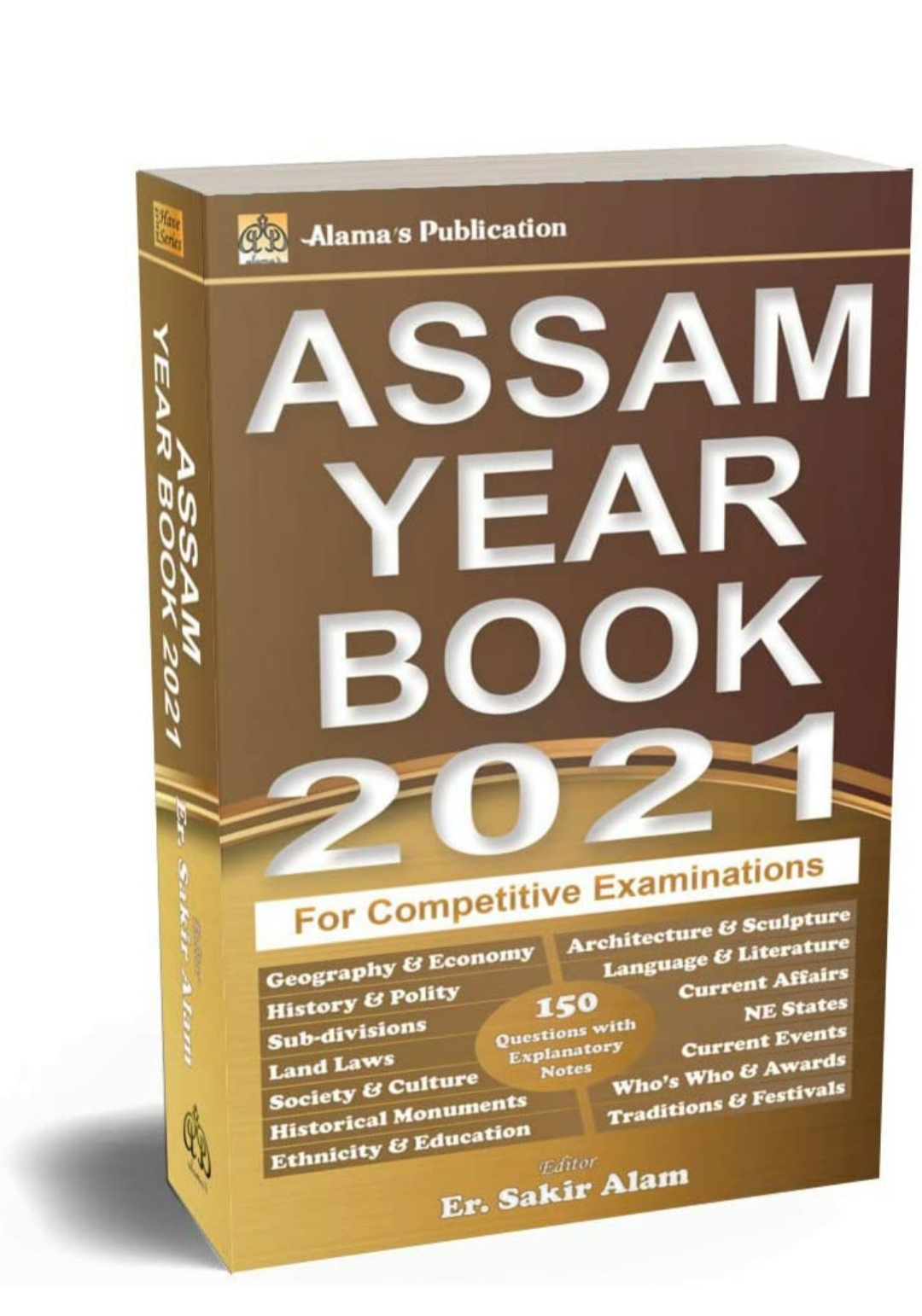 Alama's Assam Year Book 2021 for Competitive Examinations (English)