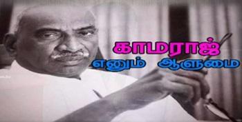 Sathiyam Sathiyame 15-07-2016 Sathiyam Tv