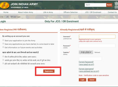 Indian army Recruitment, Join Indian Army Recruitment, Army Jobs Indian Army Bharti