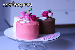 Birthday wishes wallpaper in punjabi