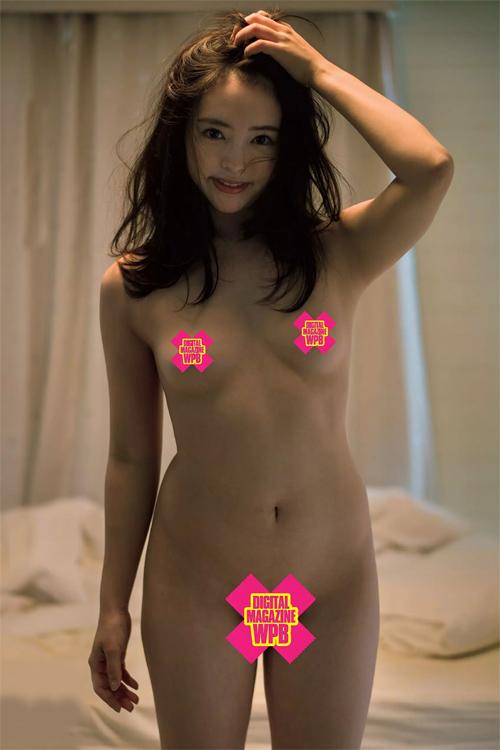 Yuna Ogura 小倉由菜, Weekly Playboy 2018 No.05 (週刊プレイボーイ 2018年05号)
