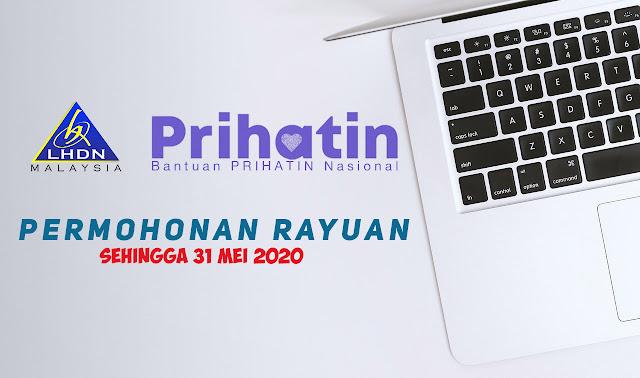 Cara Membuat Rayuan Bantuan PRIHATIN Nasional (BPN)