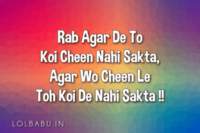 Best Islamic Attitude Status Shayari in Hindi 2019
