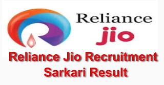 Relince jio recruitment Sarkari result
