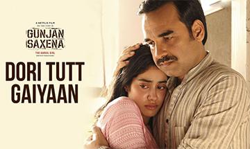 Dori Tutt Gaiyaan Song Lyrics and Video - Gunjan Saxena (2020) || Janhvi Kapoor, Pankaj Tripathi, Angad Bedi | Rekha Bhardwaj