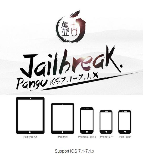 Download Pangu 1.2.1 iOS 7.1.2, iOS 7.1.x Jailbreak Tool