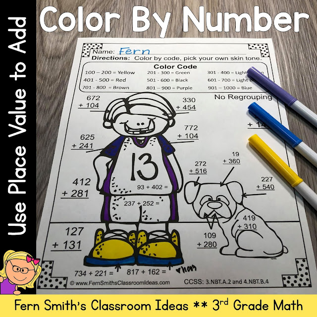 3rd Grade Go Math 1.7 Use Place Value to Add Color By Number #FernSmithsClassroomIdeas