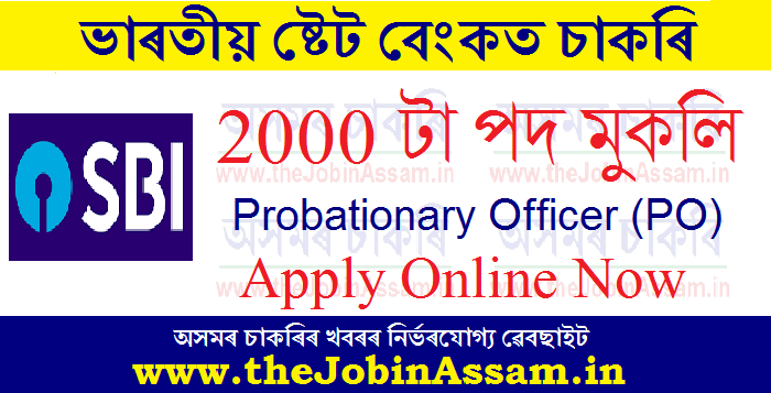 State Bank of India PO Recruitment 2020