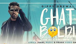 Ghat Boldi Lyrics