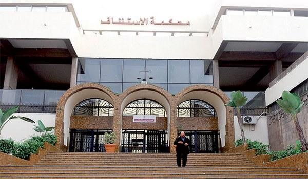 الوكيل العام يحيل ملف خروقات رئيس جماعة اولاد عبو إلى قاضي التحقيق بالبيضاء