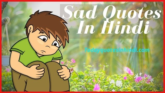 Sad Quotes In Hindi For Love With Images
