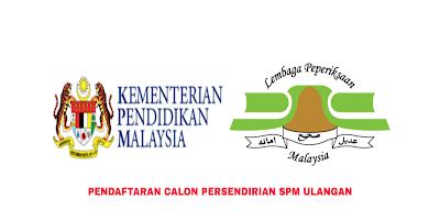 Pendaftaran Calon Persendirian SPMU 2020 Online