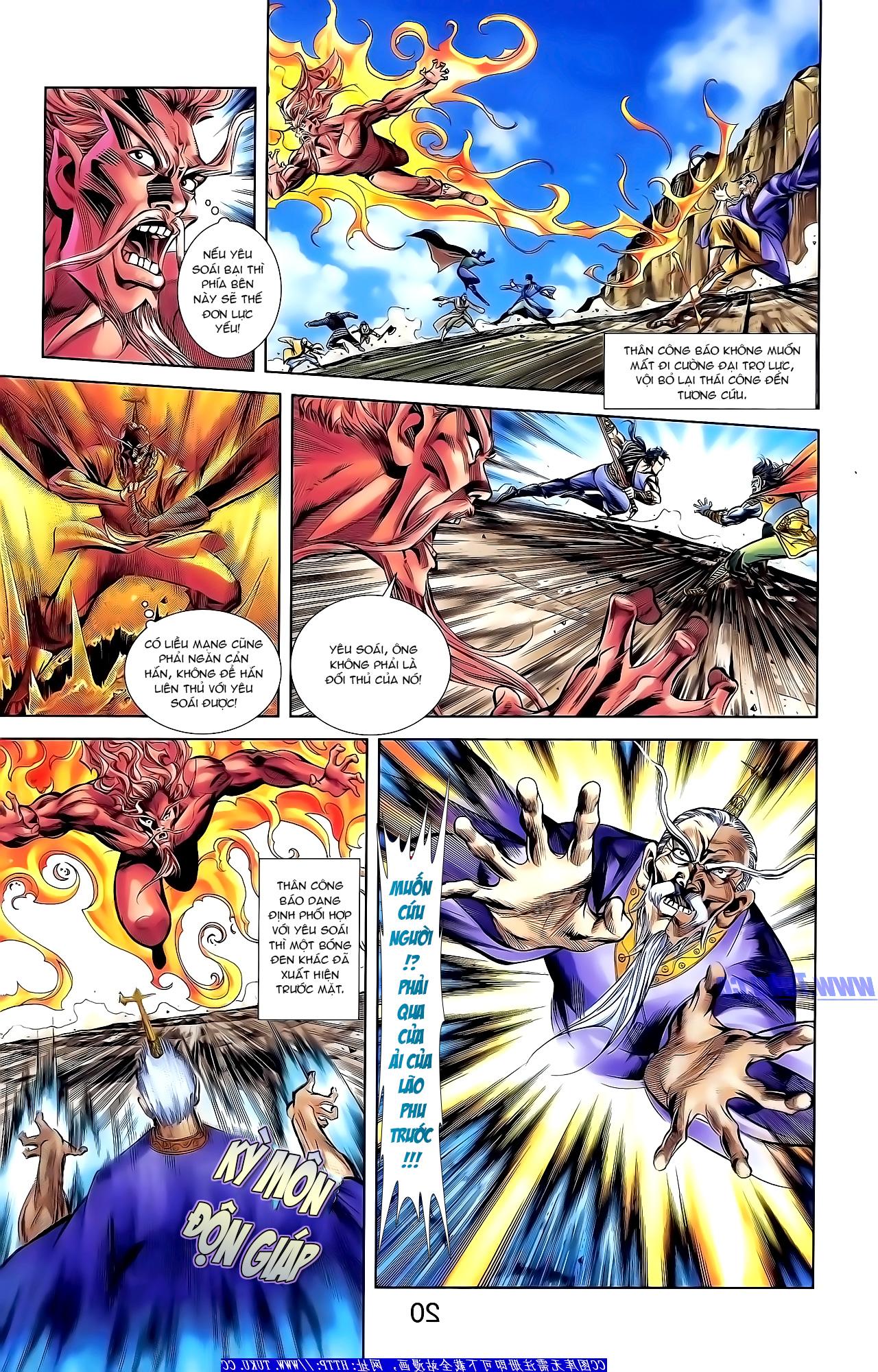 Cơ Phát Khai Chu Bản chapter 156 trang 13