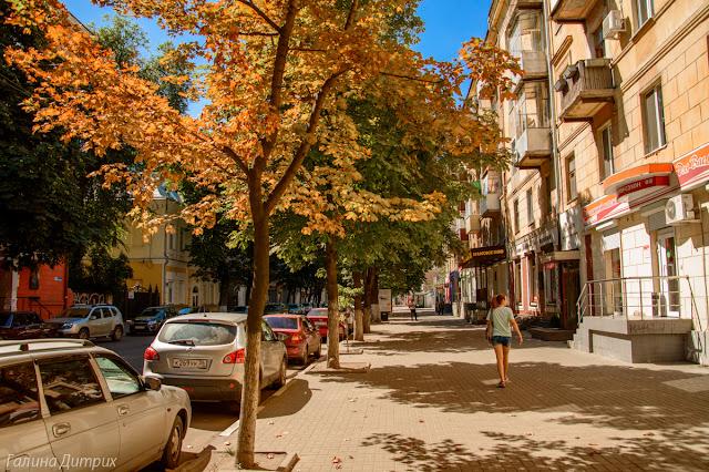 Воронеж тротуар