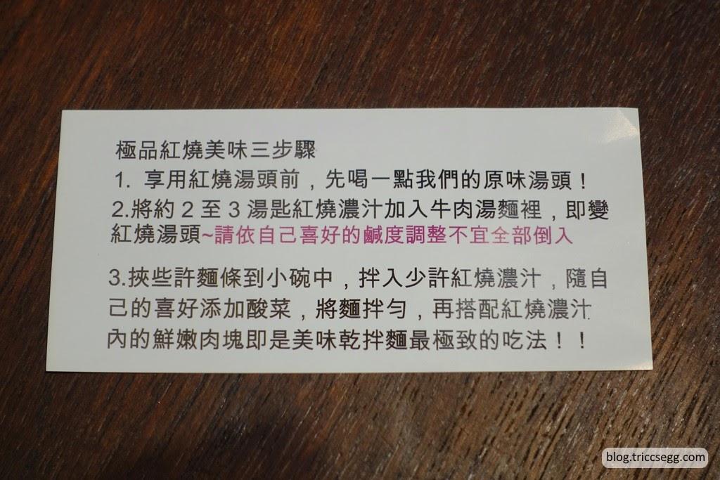 牛店2(19).JPG