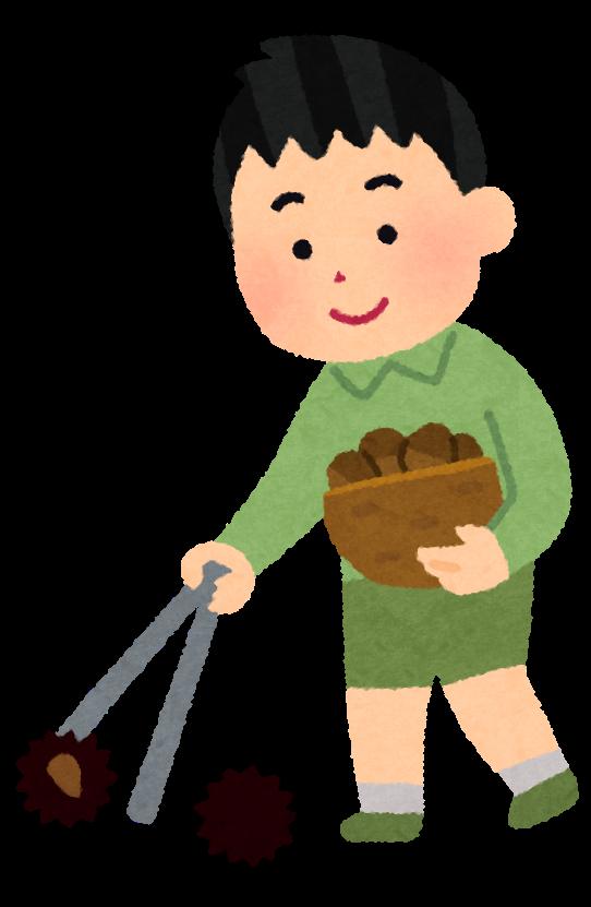 aki_kurihiroi_boy.png (542×831)