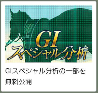 http://www.hmco.jp/?ad_code=p050e