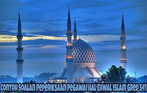 Contoh Soalan Peperiksaan Pegawai Hal Ehwal Islam Gred S41 (Wilayah Persekutuan)