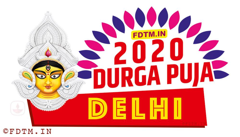 2020 Delhi Durga Puja Calendar
