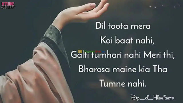 motivational dp for students, quotes dp for whatsapp, dp quotes in hindi, inspiring quotes for dp, best dp for whatsapp, life quotes in english for whatsapp dp, dp quotes in english, motivational dp images, motivational dp for girls, motivational dp for students in hindi, motivational dp for whatsapp, motivational images hd, motivational pictures for success, inspirational whatsapp dp download, motivational dp for students, girl attitude motivation in hindi, motivational quotes for girls, inspirational quotes for whatsapp dp, attitude girl dp for whatsapp, whatsapp dp images for girl with quotes in english, whatsapp dp for girl with quotes in english, attitude girl quotes dp in english, motivational dp images, motivational dp for girls, motivational dp for students in hindi, motivational dp for whatsapp, motivational images hd, motivational pictures for success, inspirational whatsapp dp download