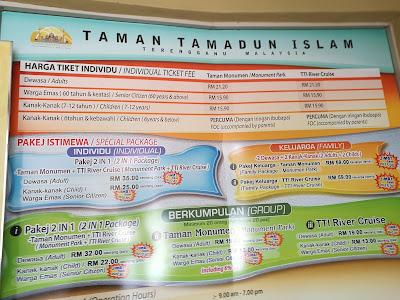 Harga tiket masuk ke Taman Tamadun Islam, Terengganu