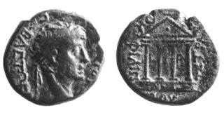 монета на четвъртовластника Фипип с изображението на император Август