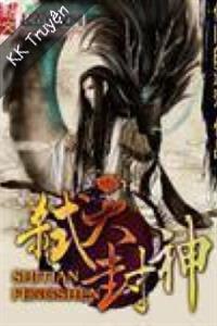 Thí Thiên Phong Thần