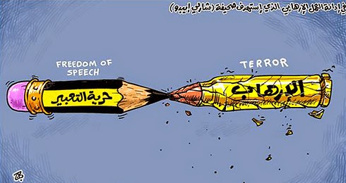 Arab Newspapers React To 'Charlie Hebdo' Attacks With Cartoons Of Their Own - From Qatar's Al-Arabi Al-Jadeed