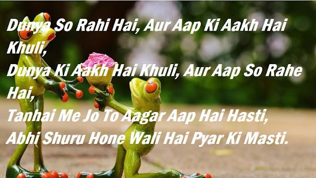 Dunya So Rahi Hai