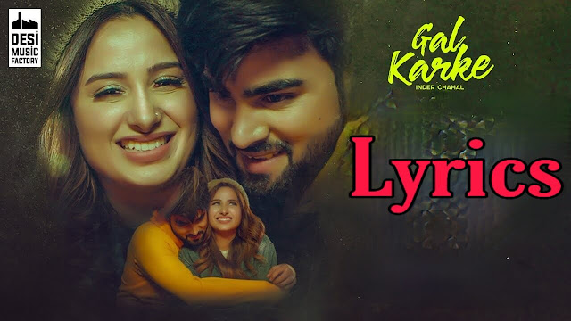 Gal Karke Punjabi Song Lyrics By Inder Chhahal