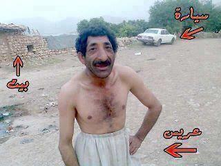 صور مضحكة - Funny Pictures