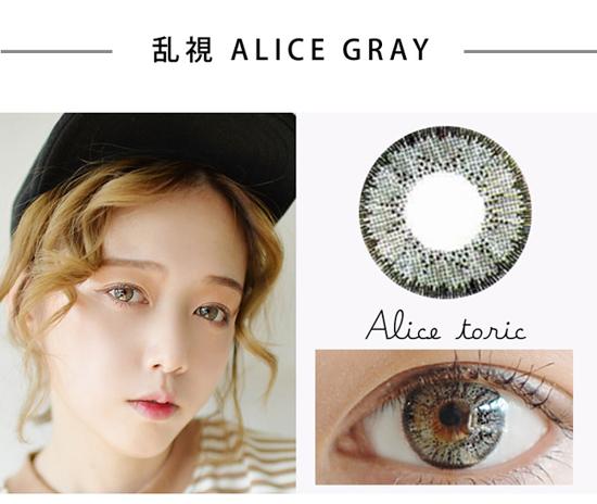 乱視/Alice BT toric Gray /828