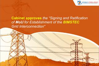 BIMSTEC Grid Interconnection