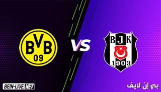 مشاهدة مباراة بوروسيا دورتموند وبشتكاش بث مباشر اليوم بتاريخ 15-09-2021 في دوري أبطال أوروبا