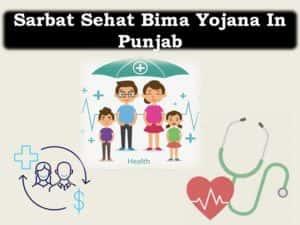 SSBY Punjab Registration
