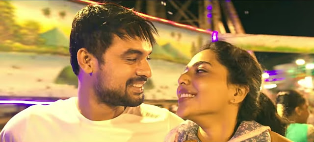 A still from movie Mayanadhi