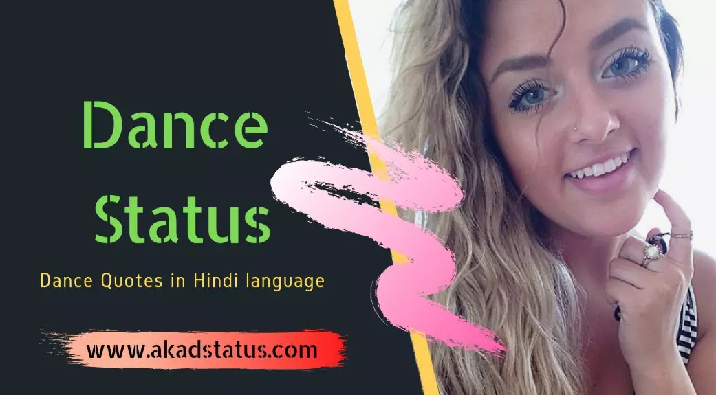 Dance Status In English And Hindi
