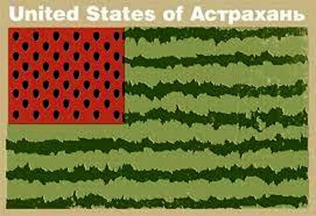 Флаг Астрахани арбуз