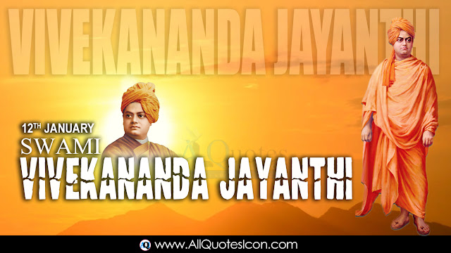 Swami-vivekananda-jayanthi-wishes-and-images-greetings-wishes-happy-Swami-vivekananda-jayanthi-quotes-Telugu-shayari-inspiration-quotes