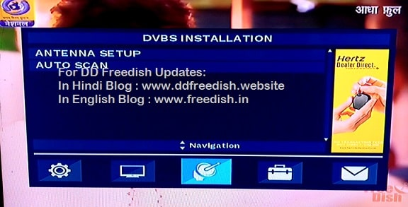 How to add new channel in DD Free dish authorized MPEG-4 Set-Top Box?