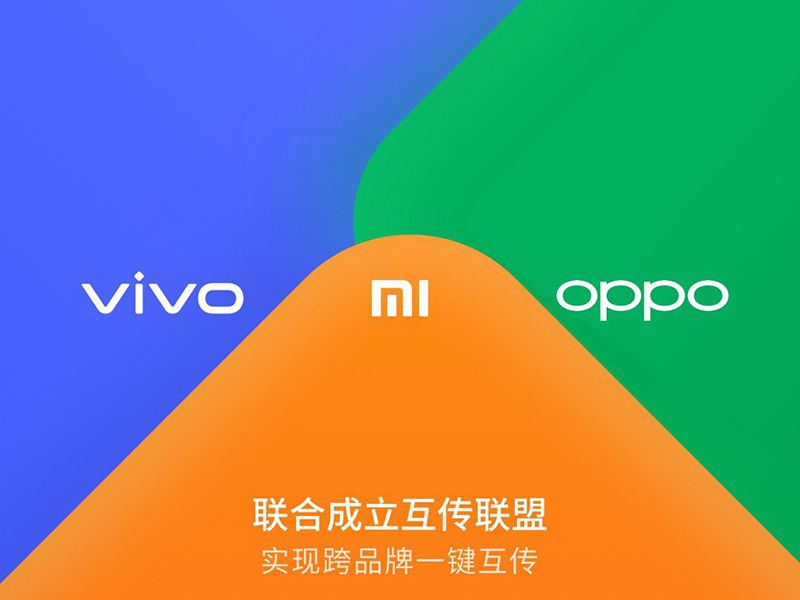 Xiaomi, OPPO, and Vivo to launch their own file transfer solution!