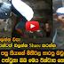 GRANDPA DEADBODY AFTER 15 YEARS Amazing Video Must Watch