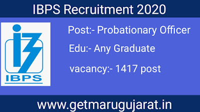ibps probationary officer and management trainee recruitment
