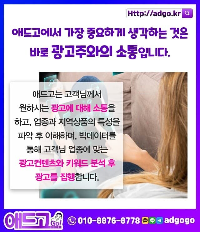 서울쟈딘분양